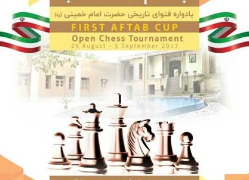 "First International Chess Festival ""Aftab Cup"""