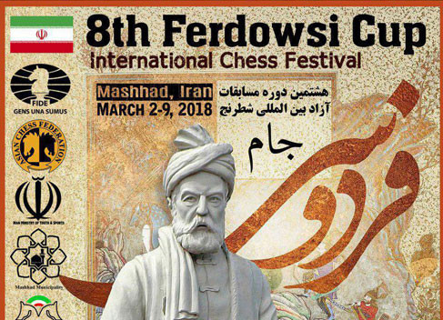 8th Ferdowsi Cup